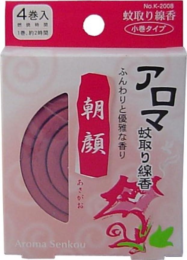アロマ蚊取り線香 小巻タイプ 4巻入 朝顔(あさがお)