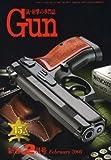 Gun (ガン) 2008年 02月号 [雑誌]
