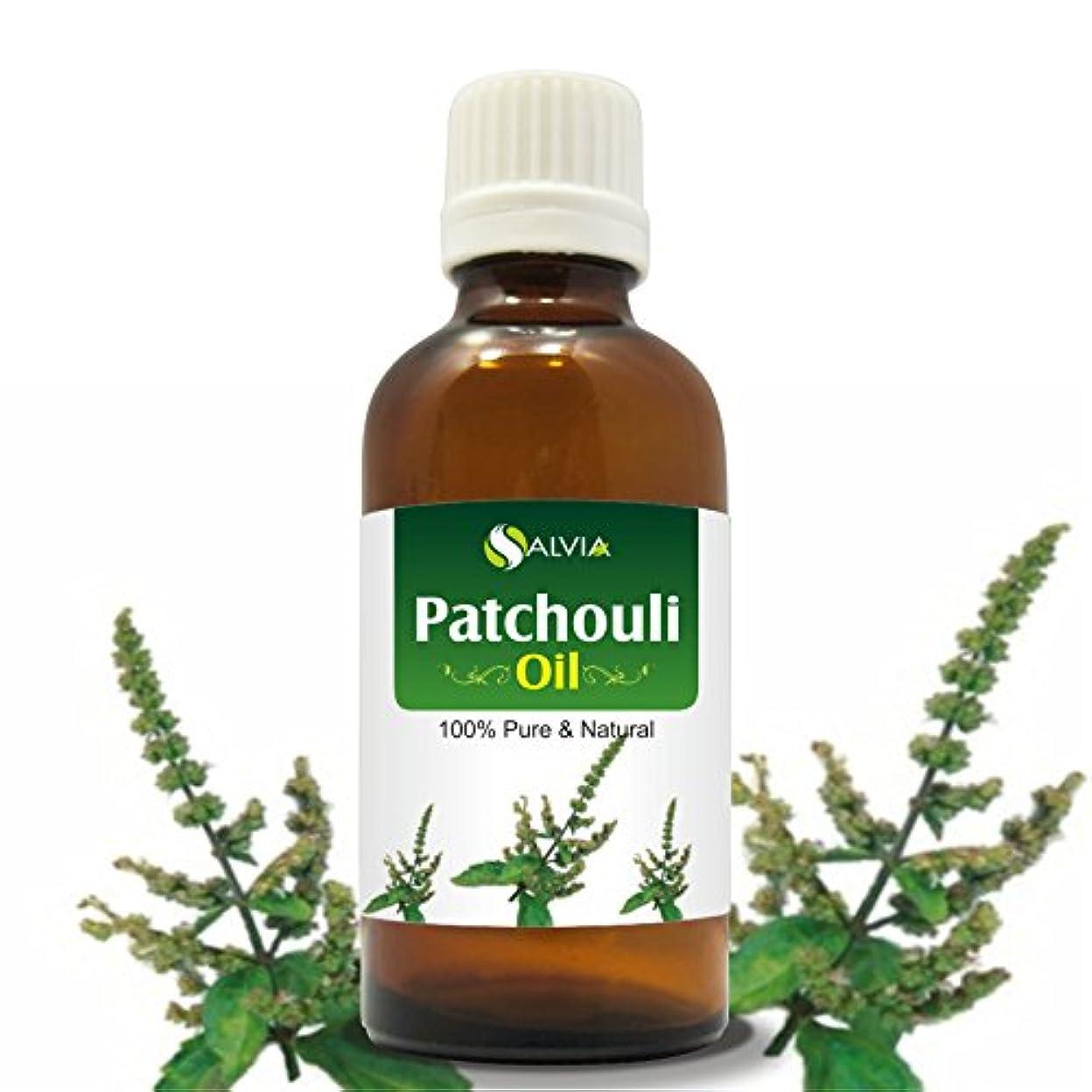 ダウン違法節約PATCHOULI OIL 100% NATURAL PURE UNDILUTED UNCUT ESSENTIAL OIL 30ML