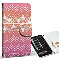 スマコレ ploom TECH プルームテック 専用 レザーケース 手帳型 タバコ ケース カバー 合皮 ケース カバー 収納 プルームケース デザイン 革 模様 幾何学模様 ピンク 012032