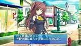 「ぱすてるチャイム Continue(コンティニュー)」の関連画像