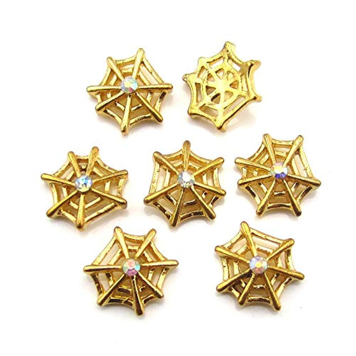 品揃え内向きナイトスポット3Dネイルアートの装飾合金10個入りゴールドスパイダーネットを