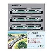 KATO Nゲージ キハ201系 3両セット 10-499 鉄道模型 ディーゼルカー