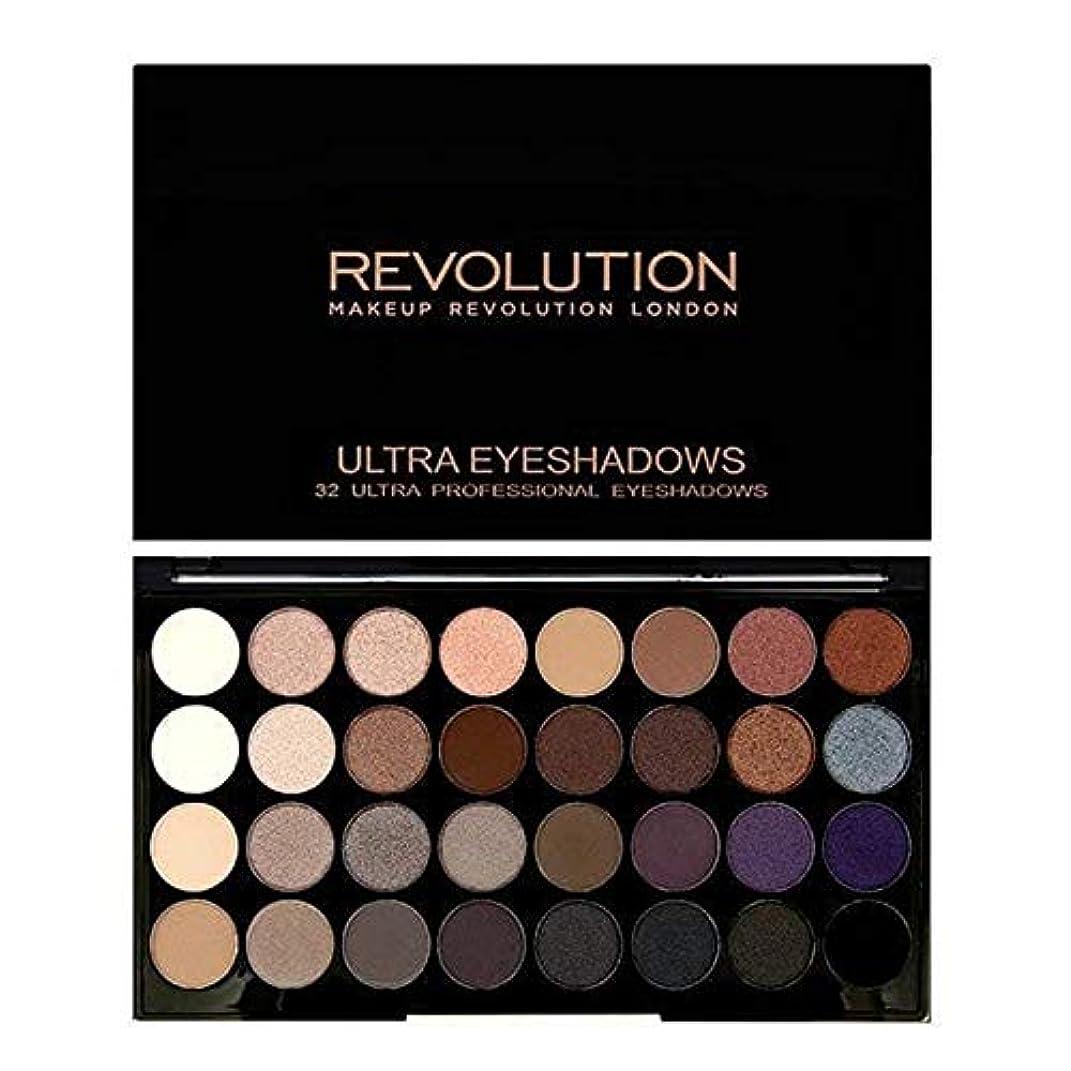 消防士スケジュールボア[Revolution ] 革命32アイシャドウパレット肯定 - Revolution 32 Eye Shadow Palette Affirmation [並行輸入品]