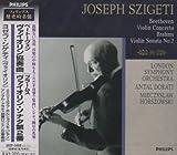 ベートーヴェン:ヴァイオリン協奏曲、ブラームス:ヴァイオリン・ソナタ第2番