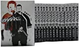 闇金ウシジマくん 1-19巻コミックセット (ビッグコミックス)