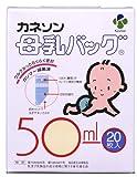 カネソン 母乳バッグ・50ml