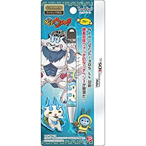 妖怪ウォッチ new NINTENDO 3DSLL 対応 タッチペン3 ブルーVer.