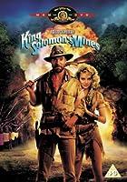 King Solomon's Mines [DVD]