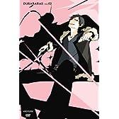 デュラララ!!2 【完全生産限定版】 [DVD]