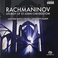 ラフマニノフ:聖ヨハネ・クリュソストムスの典礼