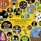 ファミコン 20TH アニバーサリーゲームミュージックDVD/