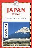 Japan by Rail (日本鉄道の旅)(書籍/雑誌)