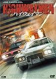 ハイウェイマン [DVD] 画像