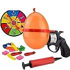 ロシアンルーレット 風船 ピストル 拳銃 おもちゃ 二次会 ゲーム 余興 罰ゲーム パーティー