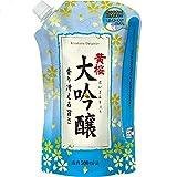 黄桜 大吟醸 パウチ [ 日本酒 京都府 500ml ]