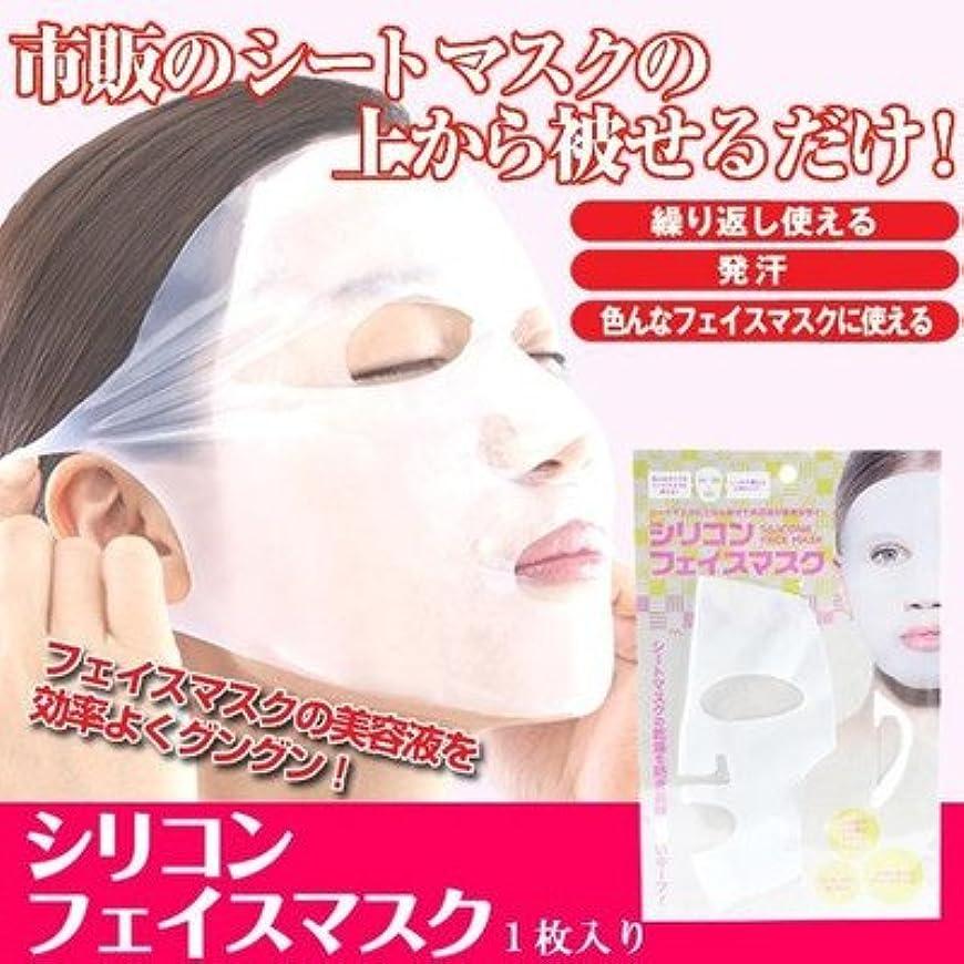 フラフープ違法礼儀シリコンフェイスマスク