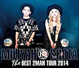 THE BEST 2 MAN TOUR 2014[Blu-ray/ブルーレイ]