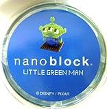【東京ディズニーリゾート リトルグリーンメン ナノブロック】 TDR Little Green Man nanoblock