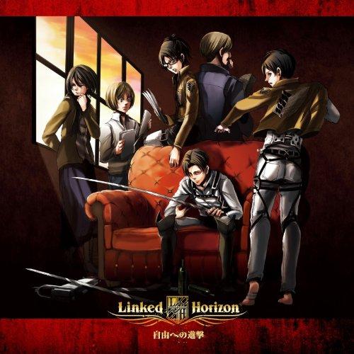 自由への進撃 (通常盤/CD Only)