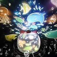 「令和元年最新版」スタープロジェクターライト 星空ライト 音楽再生 寝かしつけ用おもちゃ スターナイトライト SYOSIN 360度回転ライト 6種類投影映画フィルム 海プロジェクター プラネタリウム クリスマス プロジェクターライト ロマンチック雰囲気作り USB充電式 お子さん・彼女にプレゼント 誕生日ギフト (ホワイト)