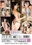 鈴木ふみ奈 恋ふみ [DVD]