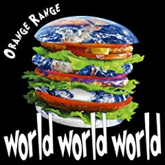 ORANGE RANGE「鬼ゴロシ」のジャケット画像