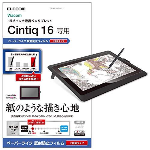 エレコム ワコム ペンタブレット Cintiq 16 保護フィルム ペーパーライク 上質紙タイプ TB-WC16FLAPL