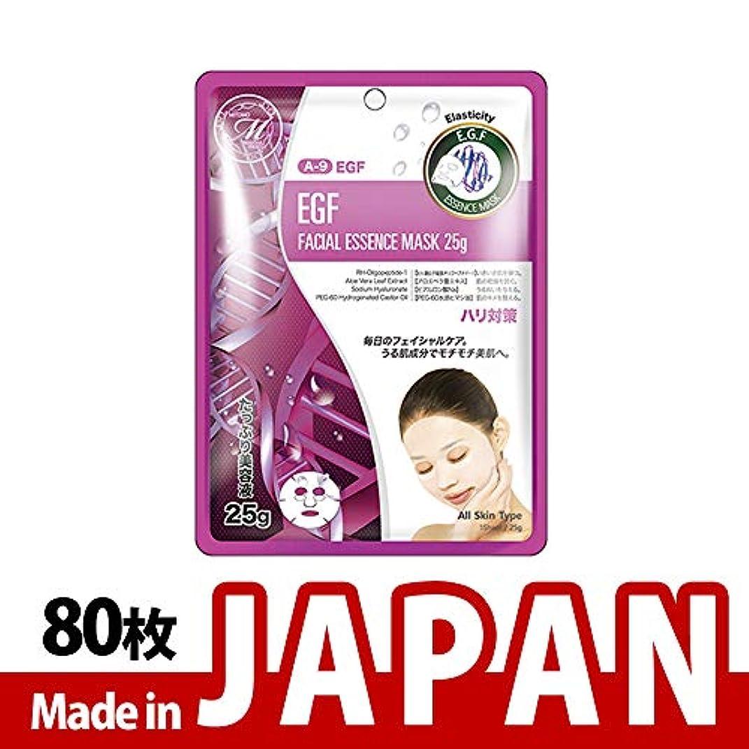 診断するシプリーペインティングMITOMO【MT512-A-9】日本製シートマスク/10枚入り/80枚/美容液/マスクパック/送料無料