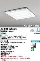 オーデリック ベースライト 【XL 501 026B3B】 店舗・施設用照明 テクニカルライト 【XL501026B3B】