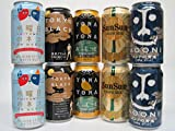 ヤッホーブルーイングの人気地ビール飲み比べ (5種類) 350ml×10缶セット