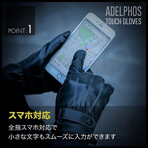 adelphos スマホ対応レザーグローブ メンズ ブラック (フリーサイズ)