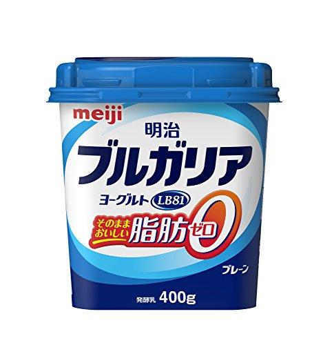 [冷蔵] 明治ブルガリアヨーグルトLB81そのままおいしい脂肪0プレーン 400g