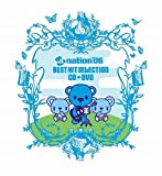 a-nation'06 BEST HIT SELECTION CD+DVD(DVD付)