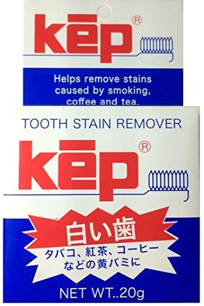 明らかにするパッドメンバーkep(ケップ) ホワイトニング 粉歯磨き レギュラー 20g