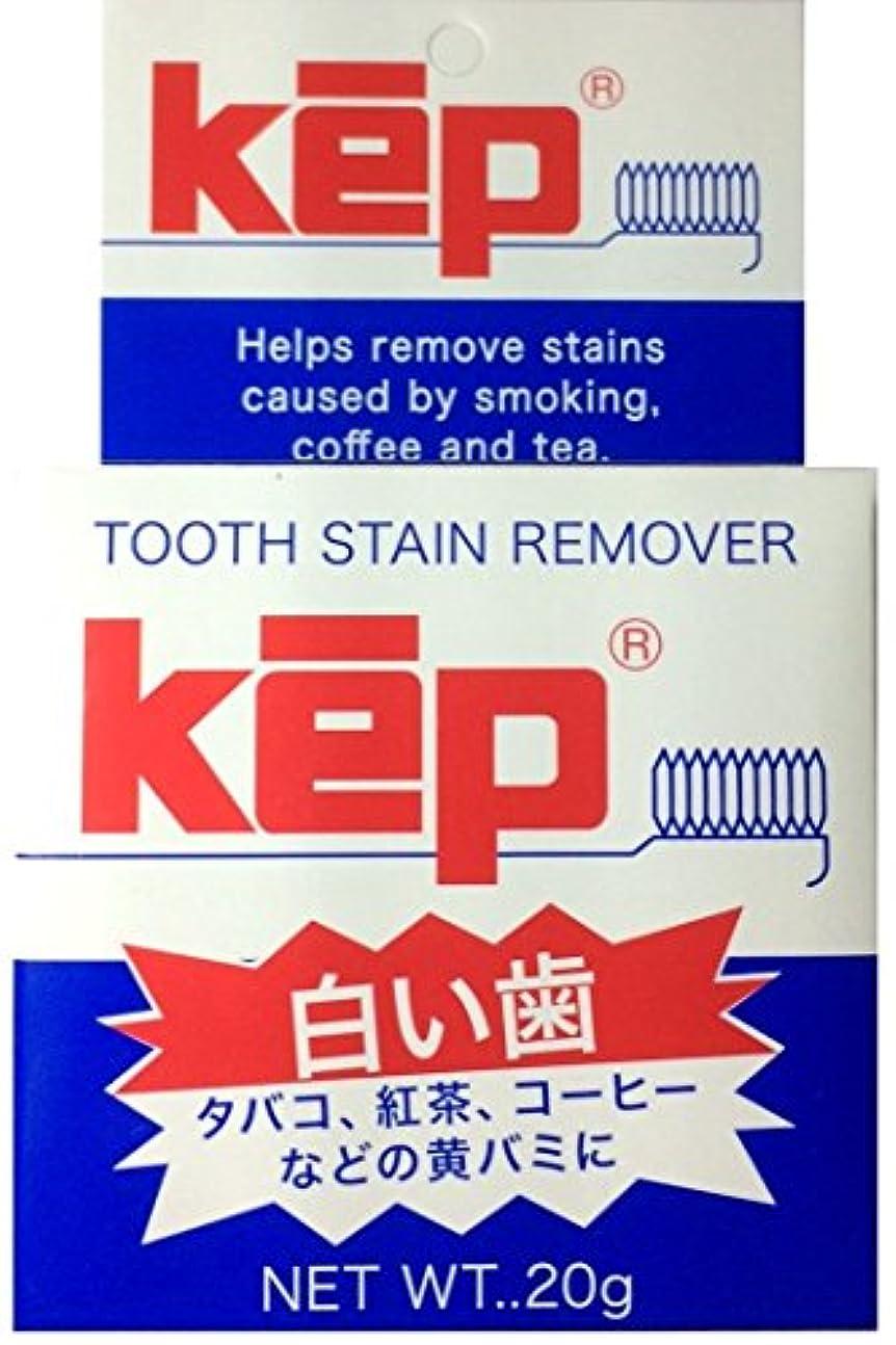 引退した州偏見kep(ケップ) ホワイトニング 粉歯磨き レギュラー 20g