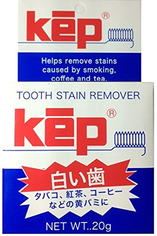 インディカ過度のシャッフルkep(ケップ) ホワイトニング 粉歯磨き レギュラー 20g