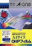 エーワン OHPフィルム インクジェットプリンタ用 ノーカット 50枚 27078