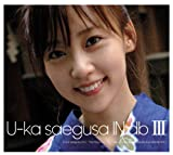 U-ka saegusa IN dbIII(初回限定盤)(DVD付)