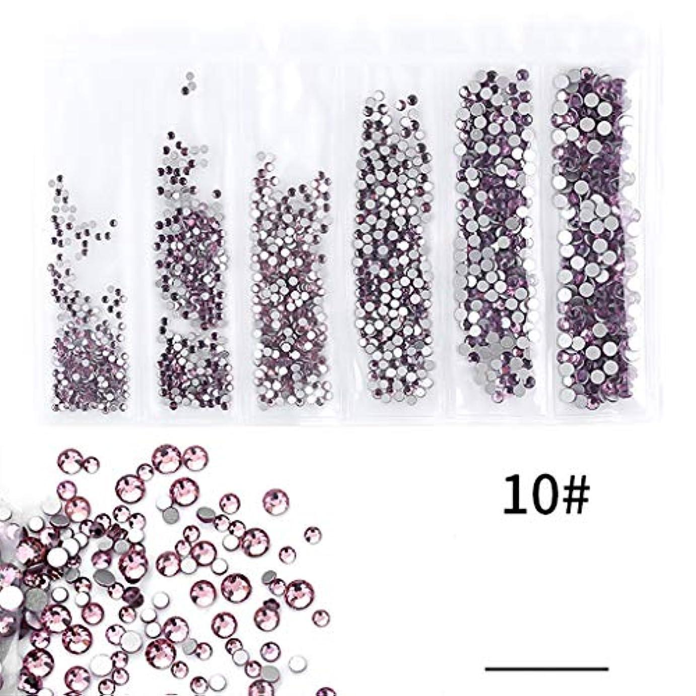 精度明るくする細菌Goennネイルスパンコール