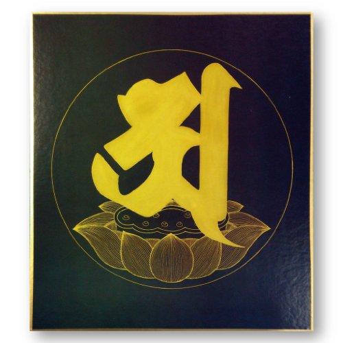 [해외]불화 색종이 아시아/Buddhist picture paper