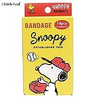 【5箱セット】 SNOOPY スヌーピー スポーツ柄 絆創膏 キャラクター ばんそうこう 90枚入り (6デザイン × 3シート × 5箱)