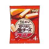 ボーノチーズ 明治北海道十勝ゴーダ 4本入×10袋(クール便)