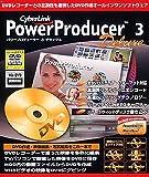 PowerProducer 3 Deluxe