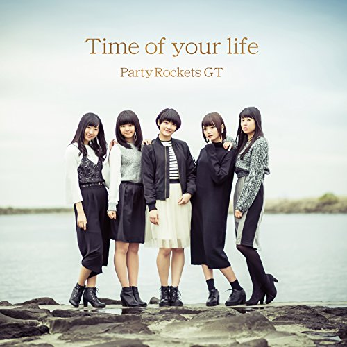 Amazon Music - Party Rockets G...