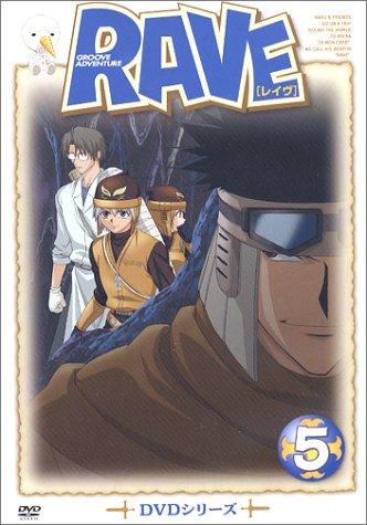RAVE(5) [DVD]