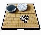 【Amateras】囲碁 囲碁盤 セット 折りたたみ式 ポータブル マグネット石 大盤 37×37cm【MT151】.