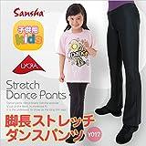 【サンシャ】Sansha子供用ダンスパンツY017N
