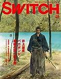 SWITCH Vol.24 No.12(スイッチ2006年12月号)特集:井上雄彦 「バガボンド、最後の頂へ向う旅」 画像