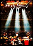 Do As Infinity-Final-[DVD]